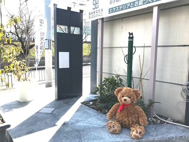 ガーデンエレガンス小倉店