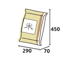 お米(5kg)