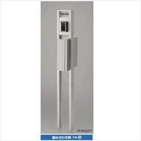 門まわり付帯工事:機能門柱取付