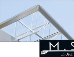 【屋根枠(雨樋・破風)】プレートトラスのスタイリッシュなデザインにマッチするスマートな屋根枠です。