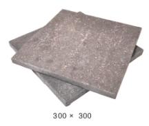 インフィード 300×300